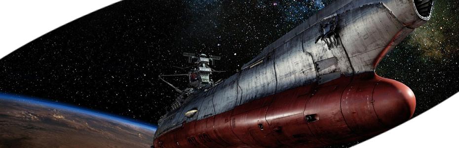 Hollywood se acabo los cómics, ahora va por el anime…Space Battleship Yamato