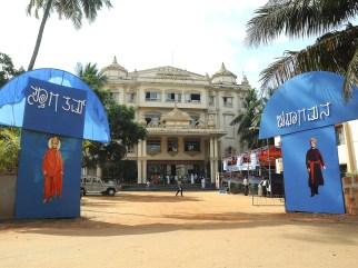 0012 Main entrance of the programme venue