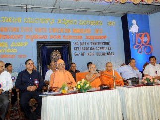 0033 Benedictory address by Sri Sri Vishweshateertha Swamiji, Sri Pejawar Math, Udupi