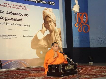 0102 Guided Meditation by Swami Bodhamayanandaji