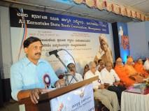 0150 Sri Pradeep P S delivering vote of thanks