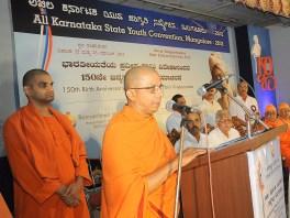 0160 Concluding address by Swami Jitakamanandaji Maharaj
