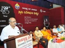 005 Presidential address by Sri N Yogish Bhat, Deputy Speaker, Legislative Council, Karnataka