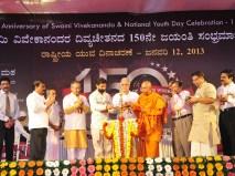 036 Sri C T Ravi inaugurating the Youth Mela