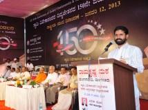 037 Inaugural Address by Sri C T Ravi