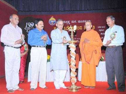 Viveka Chinthana - Value Education Programme for Teachers