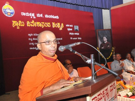 073 Swami Jitakamanandaji Addressing the teachers