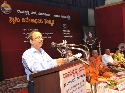 166 Presidential Remarks by Sri Vasanth Kumar Perla, Head of Programme, AIR, Mangalore