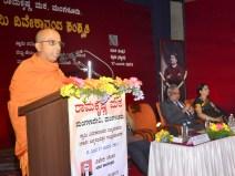 Viveka Manthana - Teachers' Convention
