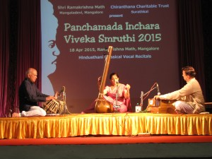 Smt. Sharada Bhat Kattige performs at Ramakrishna Math, Mangaluru