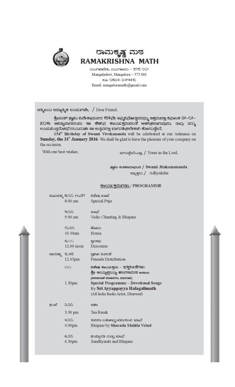Inland Letter After Correction-page-001