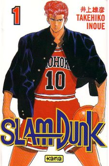 Slam Dunk tome 1