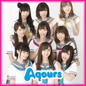 Aqours -アクア-