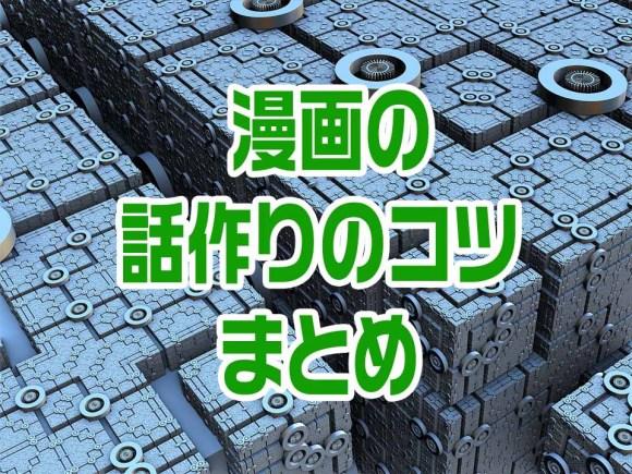 grid-8714775_960_720