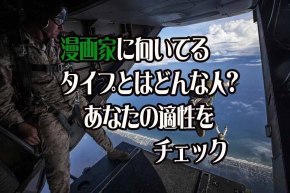 parachute-14164417_960_720