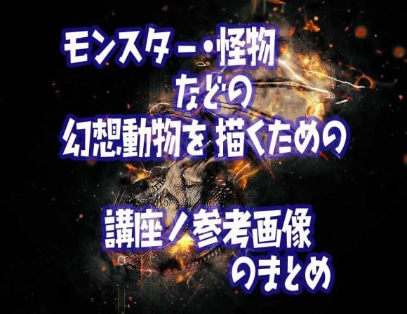 dragon-97755348_960_720