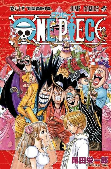 One Piece - Chapter LQ 979 Bahasa Indonesia - MangaKu