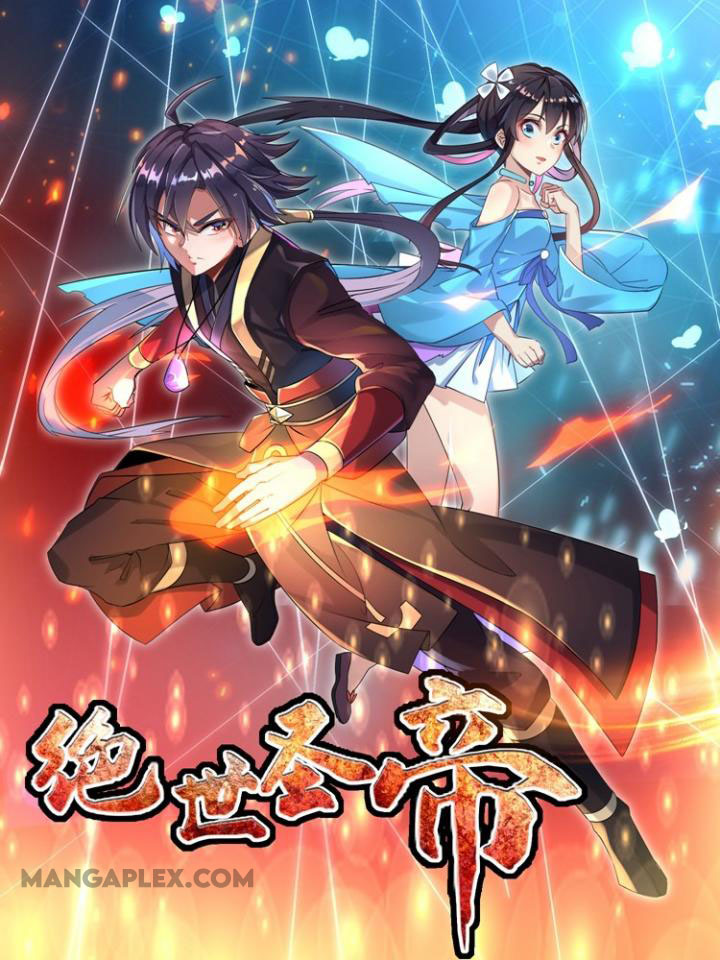 Peerless Saint Emperor Cover Mangaplex