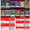 ★遊戯王カードの買取価格表を更新しました★