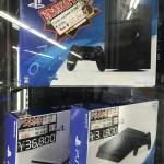 ★9/27 本日のゲーム機本体在庫状況・SWITCH・PS4・3DSLL(`・ω・´)etc…★