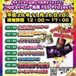 ●26日(日曜日)はパーキングマーケット開催です!イベントいっぱい遊びに来てね!●