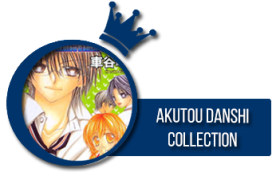 Akutou Danshi Collection