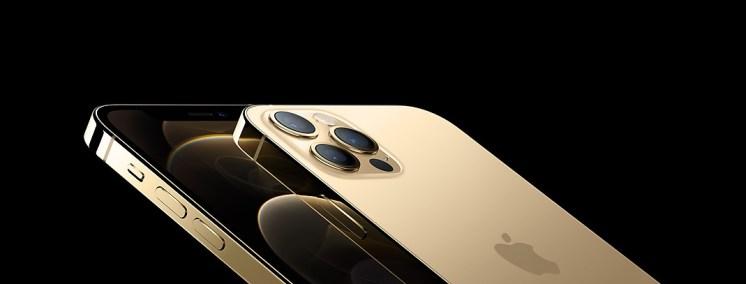 iPhone12- (5)