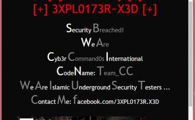 Website Trường Trung cấp Kinh tế kỹ thuật Bình Định bị tấn công