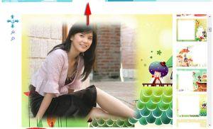 Tạo ảnh ngộ nghĩnh với ứng dụng PKool từ Zing Me