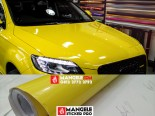 YSG-10 Yellow Fresh Super Gloss RS Premium Wrapping