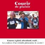 Courir de Plaisir – par Nathalie Lamoureux