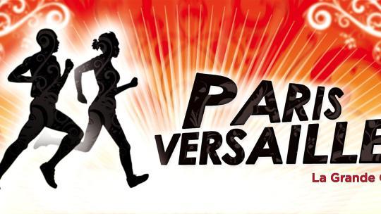 Paris Versailles 2012, le temps des copains