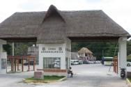 Cobán raunioalueen portti.