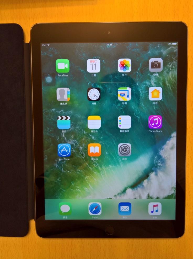 看似沒新意的實惠平板: iPad (2017) 開箱 – ManHungTech