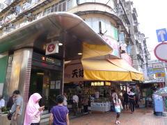 深水埗(サムスイポー)でディープな香港散歩 | マニアック香港 & 深セン
