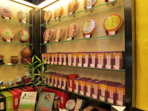 茶蕓楽園(茶藝樂園)で中國茶を買う | マニアック香港 & 深セン