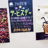 coffee_ya_kayabatyo[5]