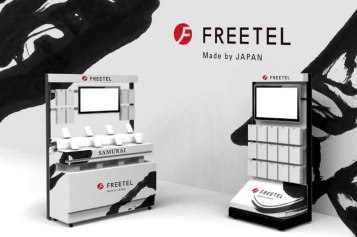 Freetel-counter
