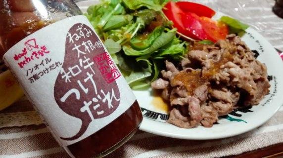nagano-ajirodge-wakuwaku-sakaki[2]
