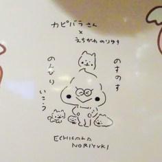 kapibarasan-cafe-10th-anniv-sign-gaienmae[8]