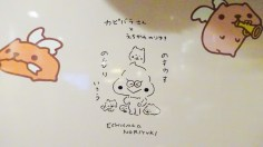 kapibarasan-cafe-10th-anniv-sign-gaienmae[8]