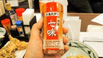 marugame-kamatama-gyu-suki10