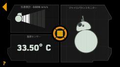 bb-8-by-sphero-14