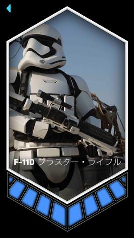 starwars-forceband-sphero10