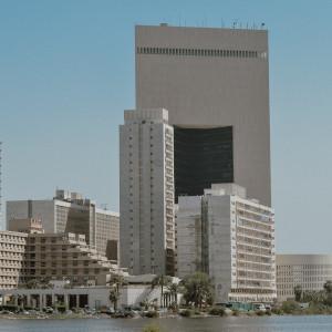 Jeddah National Commercial Bench