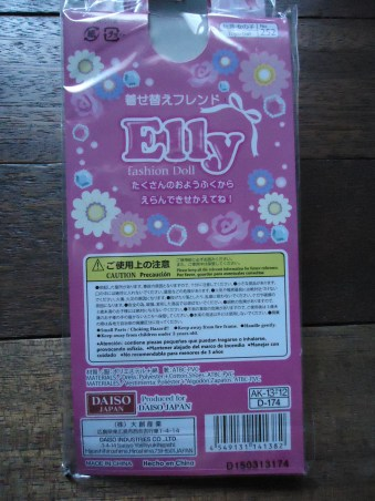 Elly Doll Fashion Outfit