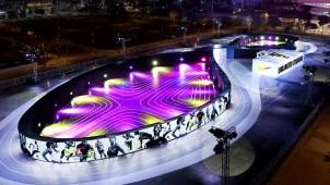 Nike Unlimited Stadium
