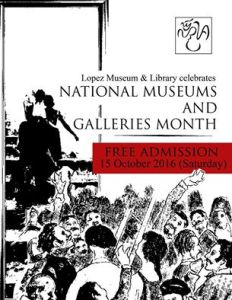 lopez-museum
