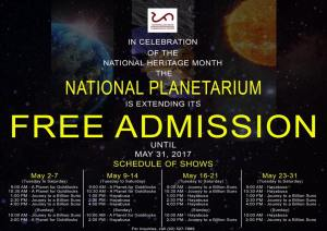 National Museum Planetarium