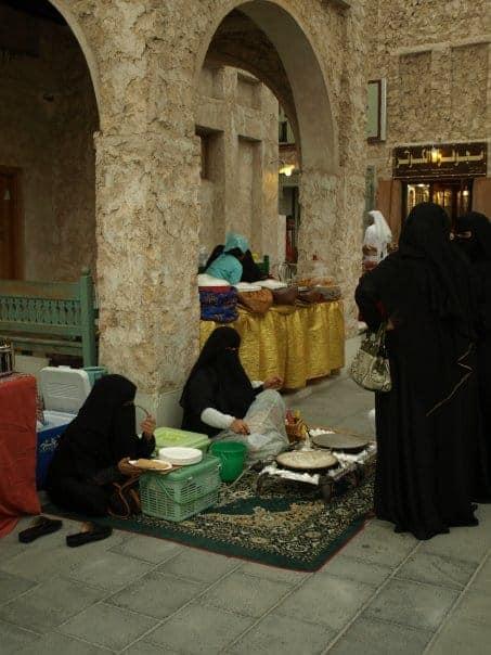 Qatar back 2006 - Qatar souq #souqbazar #qatarsouq |maninio.com